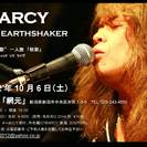 MARCY from EARTHSHAKER 出逢い歌 「秋彩」 ...