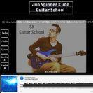 JSK Guitar School 仙台市青葉区のギター教室☆無料...