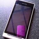中古auスマートフォン(IS04*ホワイト)