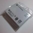 【新品】Softbank純正電池パックSHBCU1