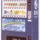 清涼飲料の自動販売機設置で 副収入