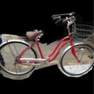 26か27インチ 自転車