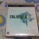 ファイナルファンタジー13 中古 FF13 PS3