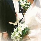 婚活共済越谷 埼玉無料お見合い/お見合いパーティー開催