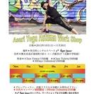 Asari Yoga Autumn Work Shop 2012