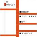 2ヶ月前予約で3675円〜☆日曜日、スペースお貸しします☆