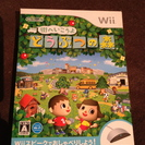【終了】【中古】Wiiソフト 街へいこうよ どうぶつの森 ( Wi...