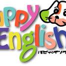幼児英語教室 「Puppy English」