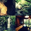 caving, hiking & old Japanese-sty...