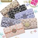 コーチ coach 海外から日本で安くて販売!