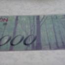 イオン商品券1000円