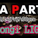 12月14日(金)COCOYA国際交流パーティー@六本木ライト