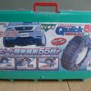 新品非金属タイヤチェーン 265/...