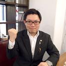 東北元気宣言!「夢を叶えるお金の将来設計講座」第1回・1コマ/3コ...