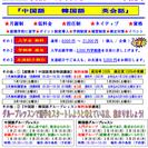 学友外国語学院 【開校10周年記念キャンペーン】