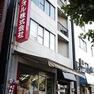 タオルの御仕入・ご用命は、日本橋馬喰町繊維街の中央タオルへ。