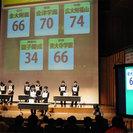 第七回全国高校生金融経済クイズ選手権 エコノミクス甲子園