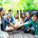 北京・ニーハオ中国語センター 中国語講座無料体験