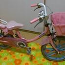 子供用自転車を差し上げます(18インチ、女の子向け)
