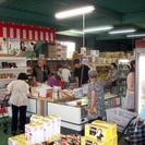 2013年2月2日★韓国食品★倉庫直売セール
