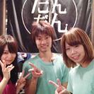 渋谷駅徒歩1分!髪型自由! 隠れ家的な九州系の居酒屋で働きませんか?!