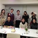 2月開催「オトナのオンナの美習慣」モニター説明会