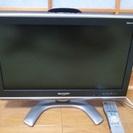【終了】AQUOS LC-20EX3  中古液晶テレビ売ります