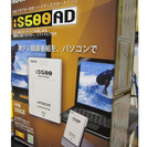 日立GST USBアダプタ―付き iVDR HDDカートリッジ i...