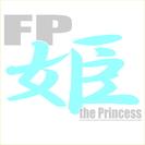 芸能・ビジネス報道の【FP姫】 取材員兼営業を募集