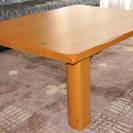 【終了】折りたためる天然パイン材、ローテーブル