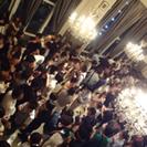 ◆【150名コラボ企画】◆3月15日(金)Luxuryセレブカジュ...