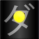 ITベンチャー・ニュースサイトdaidake.comでインターン(...