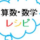 【全国対象】 小・中9年分で月謝1...