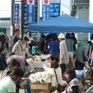 大聖住宅フリーマーケット開催!!