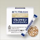 グルコサミン&コンドロイチン吸収し易い顆粒タイプ2セット7,500...