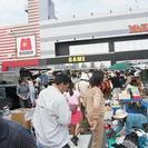 4/6(土)★出店無料★チャリティフリーマーケットin平塚 雨天開催