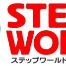 StepWorld 守谷スクール