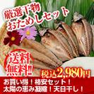 「じゃらん」の【地元ならではのおいしい食べ物が多かった旅行地ランキ...