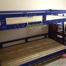 【急ぎ】子供二段ベッド(青色)
