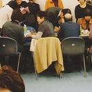 婚活世代の親御様交流会~親御様のお見合いで婚活支援~(広島市中区)