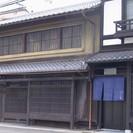 京町家で社会人交流会
