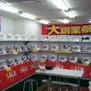 ミシンの修理販売専門店です。 ミシンの購入や持っているミシンの修理...