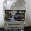★天然の檜から抽出した!天然の芳香剤「ひのき水」の消臭★