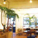 京都移住茶論vol.05〜そうだ、京都に住もう〜