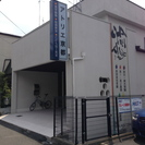 アトリエ京都 <芸大美大・美術系高校受験指導 一般絵画教室 こども教室>