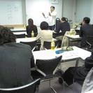 「企画立案勉強会」 ~FCビジネスを立ち上げる~