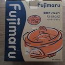 【終了】【中古】Fujimaru 電気グリル鍋 FJ-810AZ ...