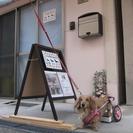 犬の車椅子・歩行器 製作・販売 『工房スイーピー』