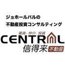 マレーシア ジョホールバル不動産投資セミナー in 広島