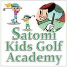 3歳から楽しく始められるキッズゴルフ-飽きさせない工夫が集中力をつける